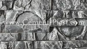 سنگ آنتیک نما ساختمان، سنگ آنتیک مصنوعی